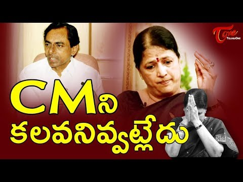 Who's Stopping Prathyusha's Mother To Meet CM?