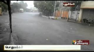 Normal life affected in Puducherry due to heavy rains with low lying areas being flooded