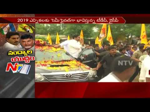 Political Strategies and Plans for Nandyal By-Election    TDP Vs YCP    NTV (видео)