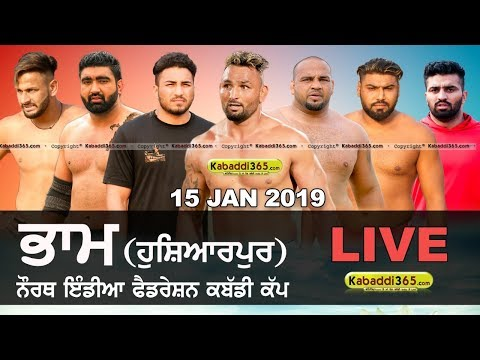 Bham (Hoshiarpur) North India Federation Kabaddi Cup 15 Jan 2019