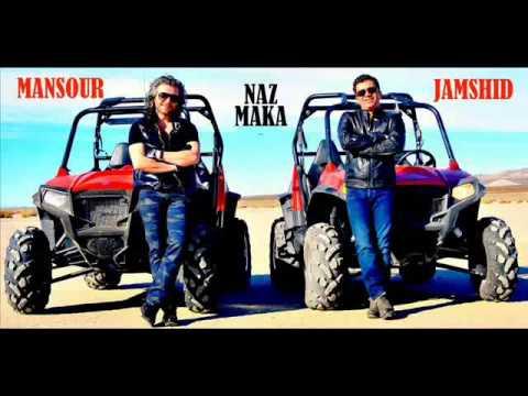 Mansour & Jamshid  Naz maka 2013 منصور & جمشید - ناز مه که (видео)