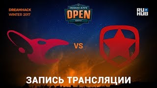 mousesports vs Gambit - Dreamhack Winter 2017 - map2 - de_train [yXo, Enkanis]