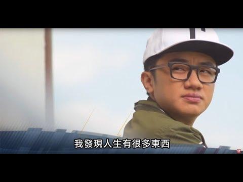 電視節目 TV1437 征服巨人 (HD粵語) (香港系列)