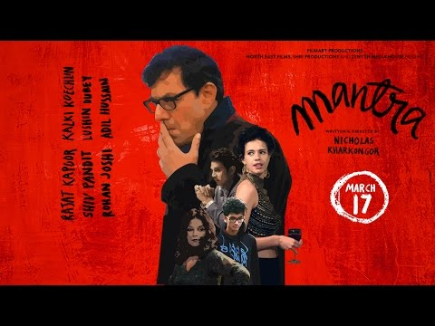 Mantra Official Trailer | Rajat Kapoor | Kalki Koechlin | Nicholas Kharkongor | March 17
