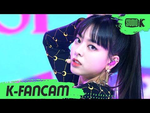 [K-Fancam] 있지 유나 직캠 'Not Shy' (ITZY YUNA Fancam) l @MusicBank 200828