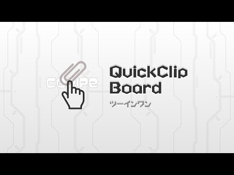 Video of QuickClipBoard