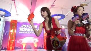 台灣第一巨乳 熊熊 2 發紅包(1080p)@2014 台南車展[無限HD]