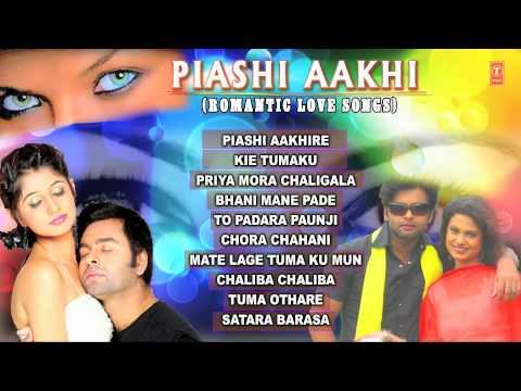 Video Piyashi Aakhi - Oriya Hits Songs | Jukebox | Oriya Romantic Songs download in MP3, 3GP, MP4, WEBM, AVI, FLV January 2017