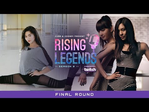 Bad Girl, Good Girl - miss A - alex christine ☆ [Cube x Soompi Rising Legends Finals]