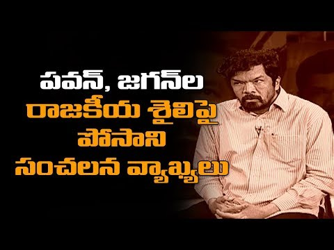 Posani Krishna Murali frankly speaking