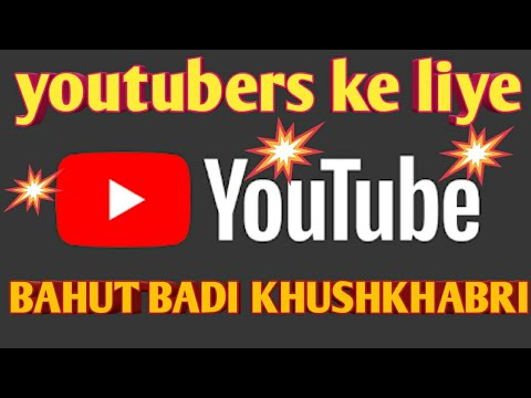 *new Update For New Youtubers😊khushkhabri ☺*