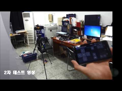 3P-Hexapod positioner Bluetooth Camera controller