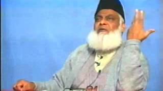 02-Faraiz e Deeni Ka Jamay Tassawur by Dr Israr Ahmed