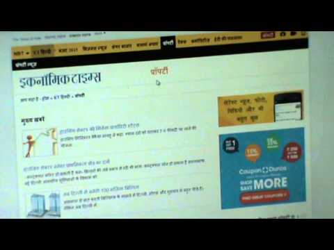 HINDI websites for stock market & mcx commodity trading charts