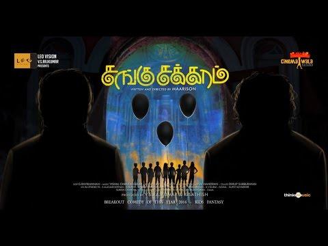 Sangu Chakkaram Tamil Movie Motion Poster