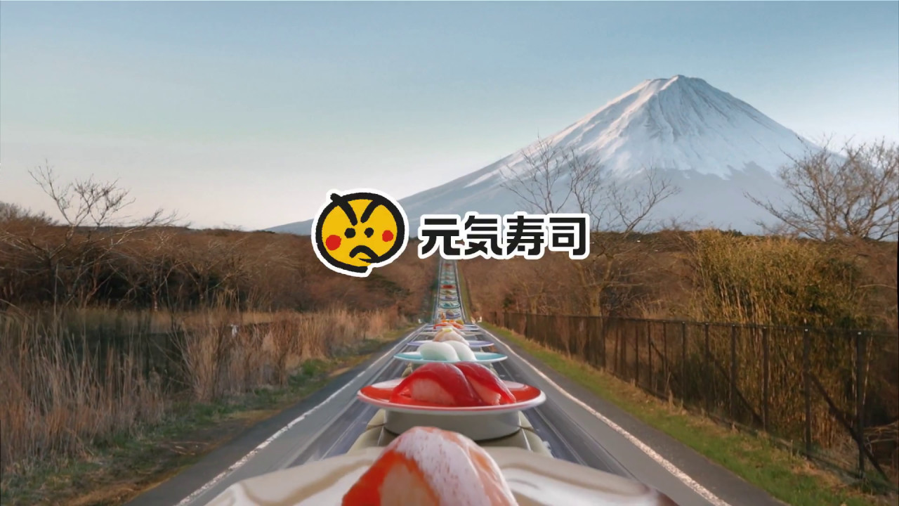Genki Sushi 元氣壽司 2017年電視廣告 足本版