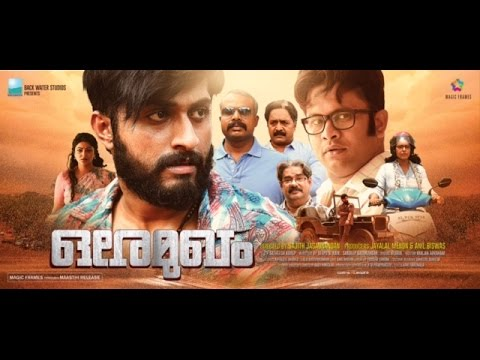 Ore Mukham Movie Official Teaser