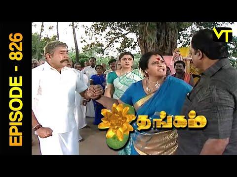 Thangam Tamil Serial | Episode 826 | Ramya Krishnan | Vijayakumar | Vision Time Tamil
