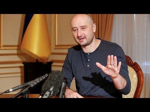 Διεθνείς αντιδράσεις για την σκηνοθετημένη δολοφονία δημοσιογράφου…