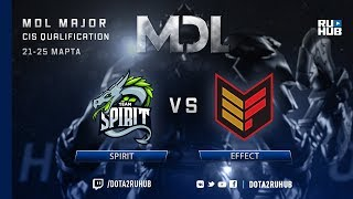 Spirit vs Effect, MDL CIS, game 1 [Mortalles]