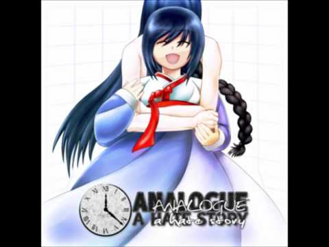 Analogue: A Hate Story OST - The Smiths