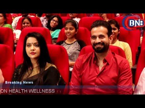 Amruta Fadnavis, Irfaan Pathan , yoga wellness health programme ias Pallavi Darade