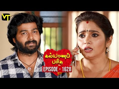 KalyanaParisu 2 - Tamil Serial | கல்யாணபரிசு | Episode 1628 | 10 July 2019 | Sun TV Serial