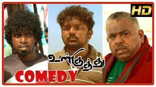 Video Comedy Scenes | Ulkuthu Tamil Movie Comedy Scenes | Bala Saravanan | Dinesh | Sendrayan MP3, 3GP, MP4, WEBM, AVI, FLV Juli 2018