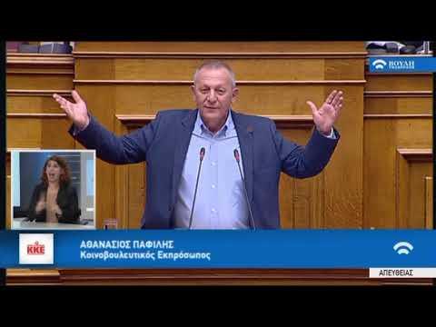Αθ.Παφίλης(Κοινοβουλ.Εκπρ.ΚΚΕ)(Συζήτηση για τη διενέργεια προκ/κής εξέτασης)(21/02/2018)