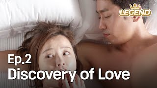 Video Discovery of Love | 연애의 발견 EP 2 [SUB : KOR, ENG, CHN, MLY, VIE, IND] MP3, 3GP, MP4, WEBM, AVI, FLV September 2018