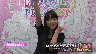 Yufu Japan  City pictures : 【OFFICIAL】Terashima Yufu (TIP LIVE vol.2)