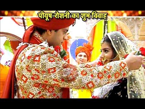 Video Piyush and Roshni got married once again in Sasural Simar Ka download in MP3, 3GP, MP4, WEBM, AVI, FLV January 2017