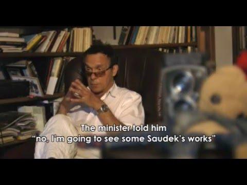Jan Saudek Film - Trailer (English)