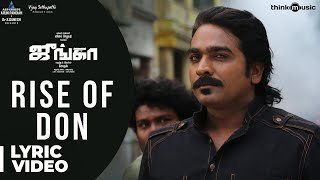 Junga | Rise of Don Song Lyrical Video | Vijay Sethupathi, Sayyeshaa | Siddharth Vipin | Gokul