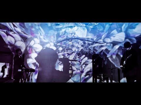, title : '眩暈SIREN - 紫陽花 (OFFICIAL VIDEO)'