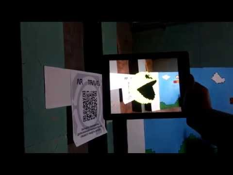 AR Travel App Demo @ 8bit party Tula 04.10.1015