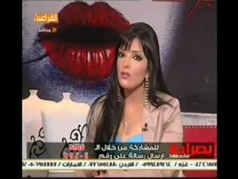 سكس مصر