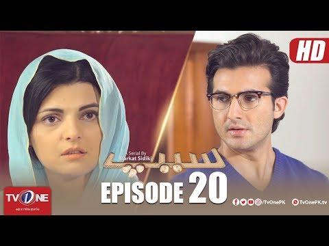 Seep | Episode 20 | TV One Drama | 20 July 2018