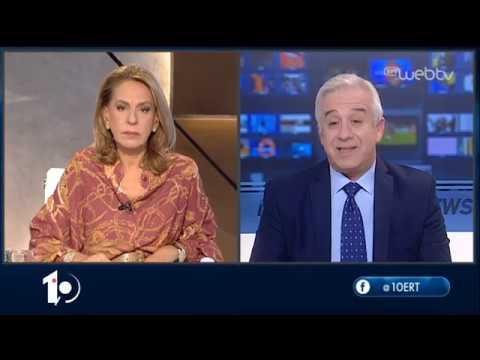 Ο καθηγητής Διεθνών Σχέσεων Κώστας Υφαντής στο «10» | 05/12/2019 | ΕΡΤ