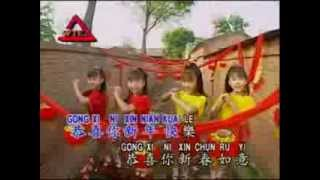 Nonton Gongxi Gongxi Song Film Subtitle Indonesia Streaming Movie Download