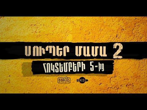 Thumbnail for video Of9KjlOd6bc