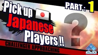EVO 2016 Smash 4 Japanese Players Part 1