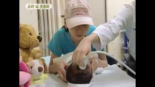소아초음파검사  미리보기