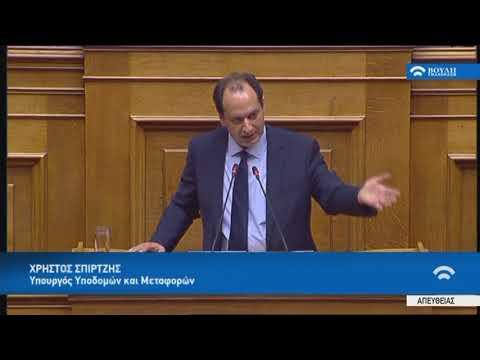 Χ.Σπίρτζης (Υπ.Υποδομ.και Μεταφ.)(Πρόταση δυσπιστίας κατά της κυβέρνησης)(14/06/2018)