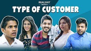 Video Types of customers   RealSHIT MP3, 3GP, MP4, WEBM, AVI, FLV Januari 2019