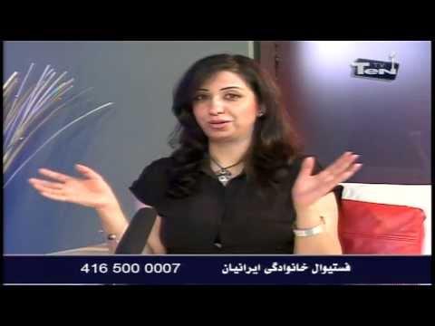 Persian Family Day Festival TV Program 2 - Part 2