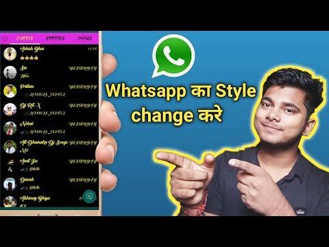 Whatsapp का Style कैसे change करे।Technical Made Thinking