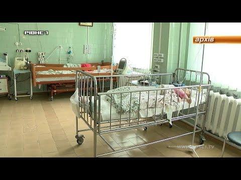 Дитячий хоспіс у Рівному: чому важливо подбати про смертельно хворих дітей? [ВІДЕО]