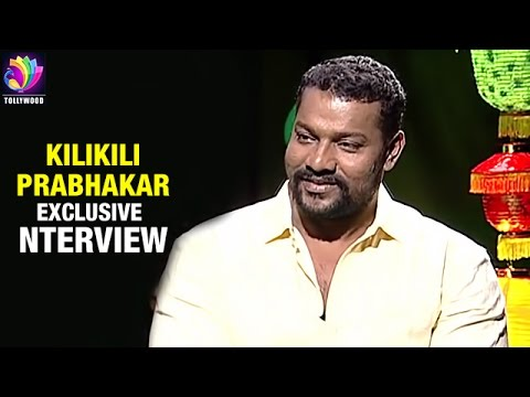 Kilikili Prabhakar Exclusive Interview-Prabhakar Life After Bahubali