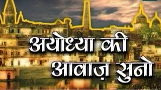Special report: 22nd anniversary of Babri Masjid demolition full download video download mp3 download music download